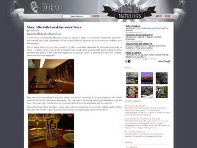 Maru--Affordable-kaiseki-in-central-Tokyo---Tokyo-Metblogs_1279191479173