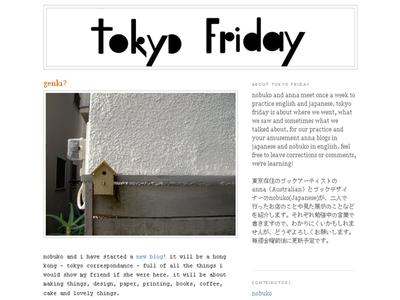 Tokyo-friday