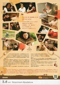 126517439388816327895_shokudo-katatsumuri-nw4