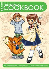 The-manga-cookbook