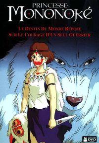 Affiche-Princesse-Mononoke-Mononoke-hime-1997-2