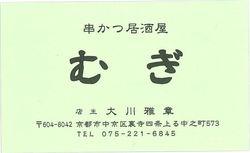 MugiKyoto