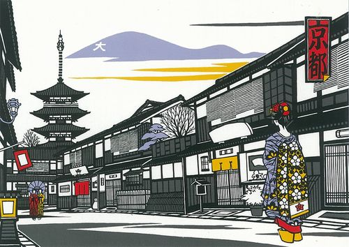 KyotoPostal
