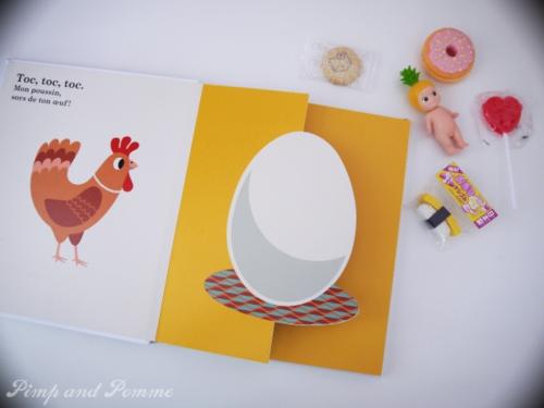 designimaux-egg chair