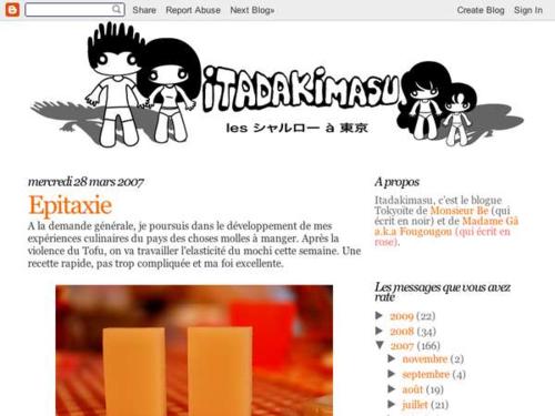 20100426_025603_itadakimazublogspotcom_s_600