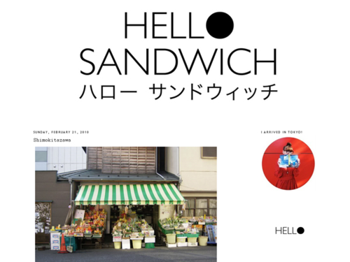 Hello-sandwich