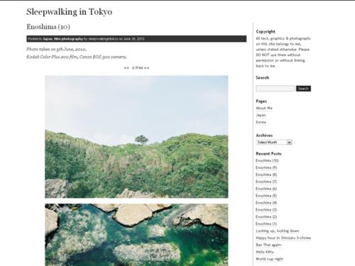 Sleepwalking in Tokyo
