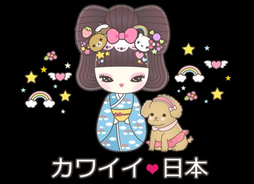 japanlover - kawaii