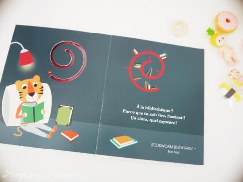 Designimaux-Bookworm Bookshelf Ron Arad