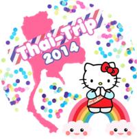 THAITRIP2014-ledossier