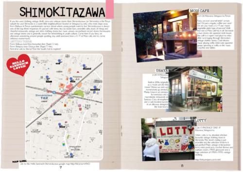 Tokyo-Guide