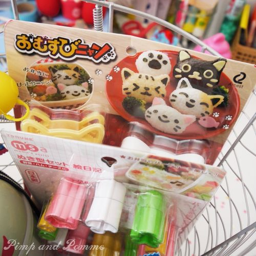 Box-Kawaii-Pause-Bento-X-PimpandPomme-3