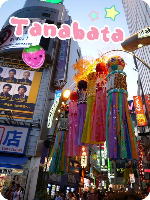 Tanabata-kawaii