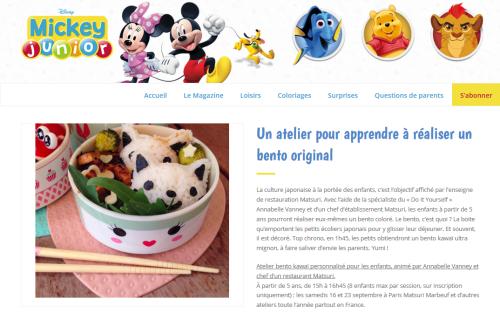 Un atelier pour apprendre à réaliser un bento original - Mickey Junior
