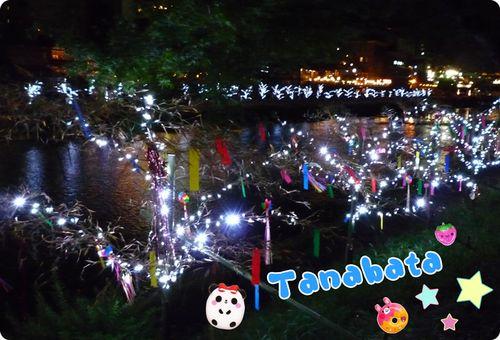 Tanabata-kawaii-kyoto