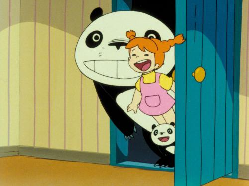 Photo.Panda-petit-Panda.20056
