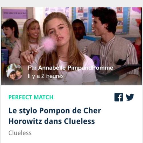 Stylo-Pompon-Cher-Horowitz-SPOTERN-CLUELESS