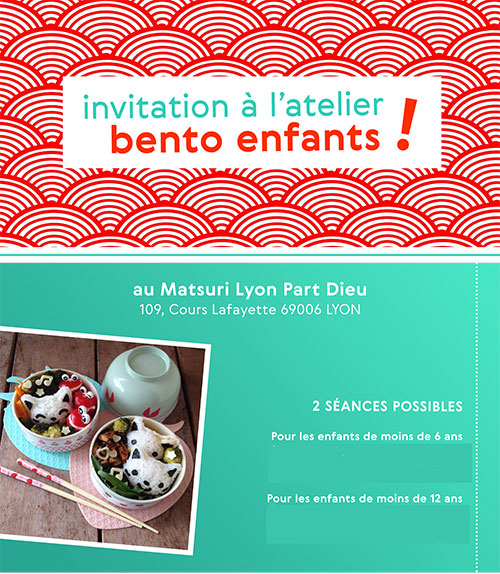 Invitation-Matsuri