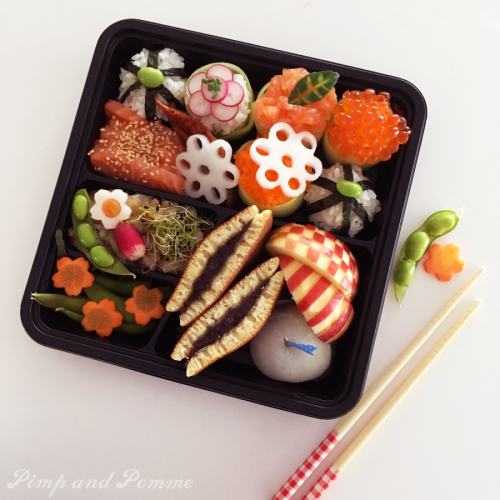 Bento-DIY.png_effected-001